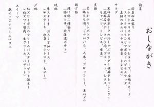 Cci20130205_00000